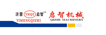 Yinan  county   QiZhi   machinery