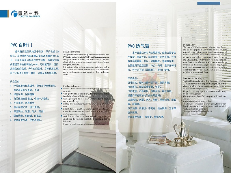 DONGYING TAKE MATERIALS SIENCE AND TECHNOLOGY CO,.LTD