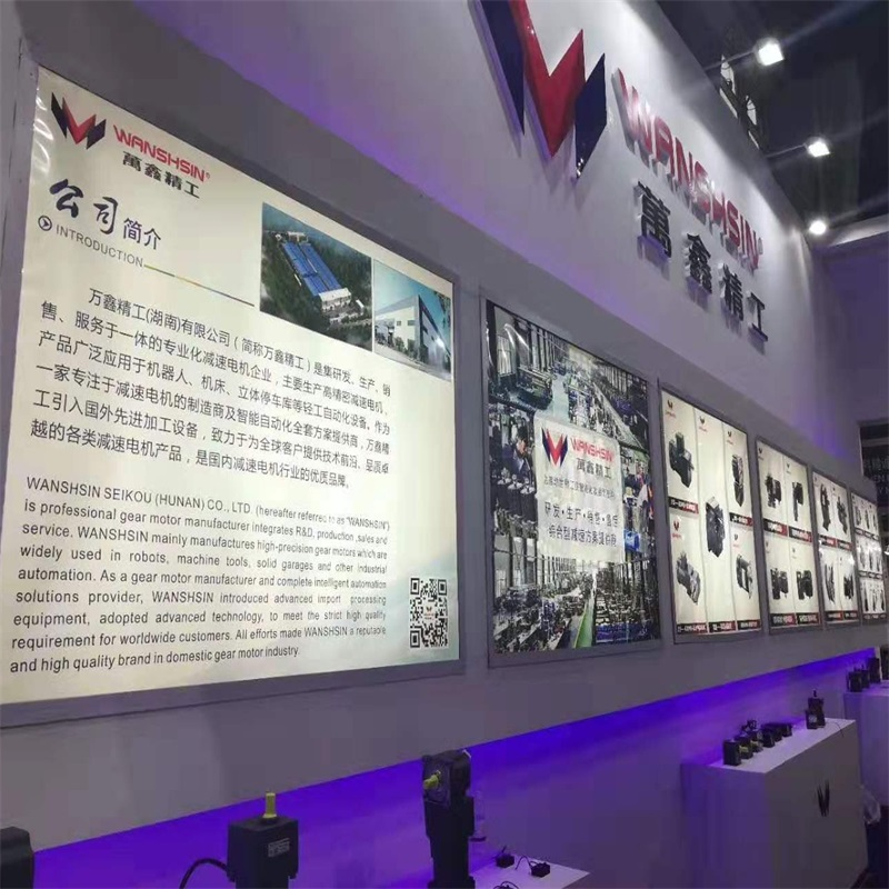SPS-Industrial Automation Fair Guangzhou