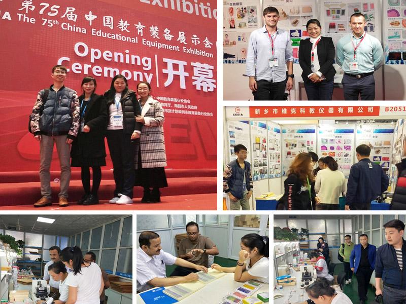 Xinxiang Vic Science And Education Co.,ltd