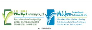 Dongguan Huiqi Stationery Co.,Ltd