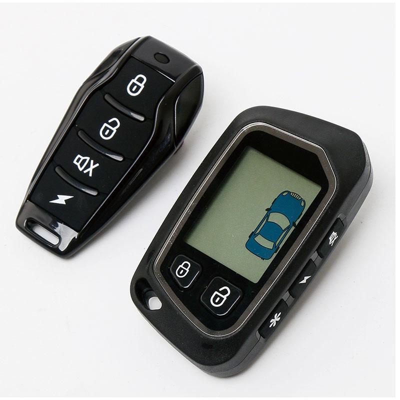 sistema di allarme bidirezionale per auto
