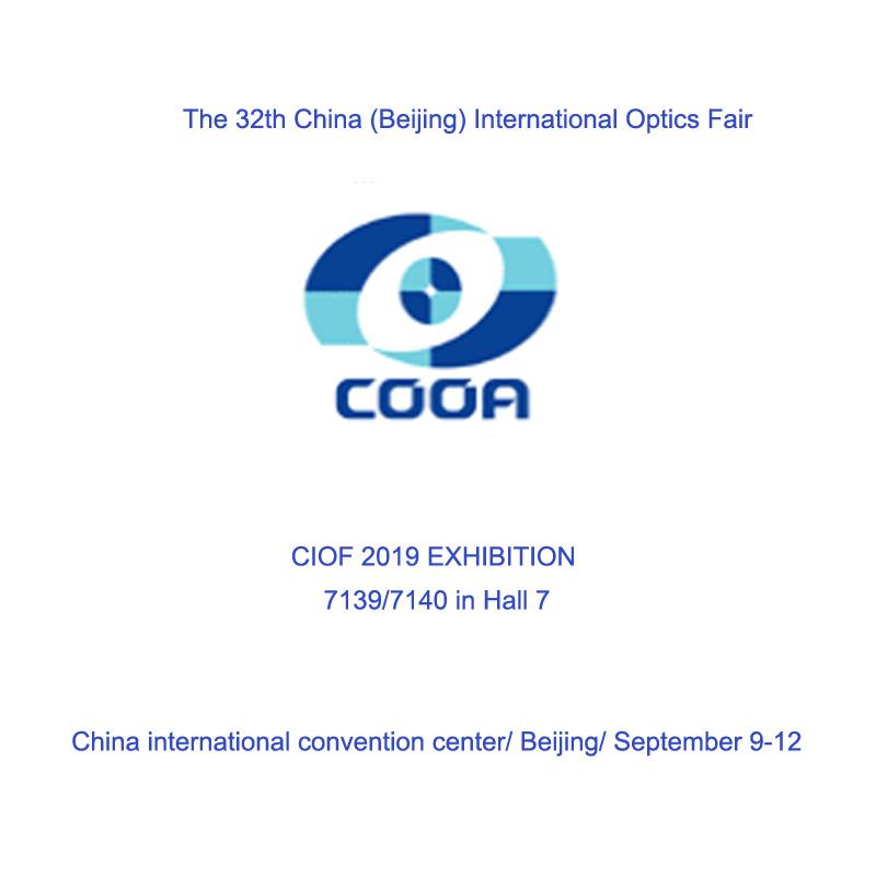 La 32a Fiera internazionale dell'ottica cinese (Pechino)