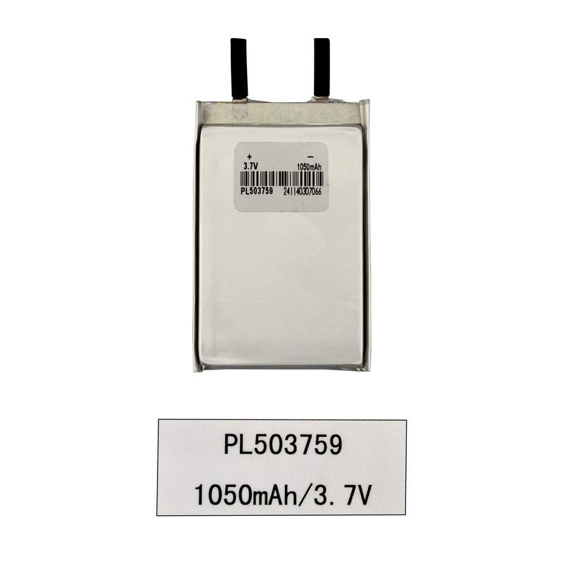 Batteria del prodotto digitale da 3,7 V ai polimeri di litio da 1050 mAh agli ioni di litio