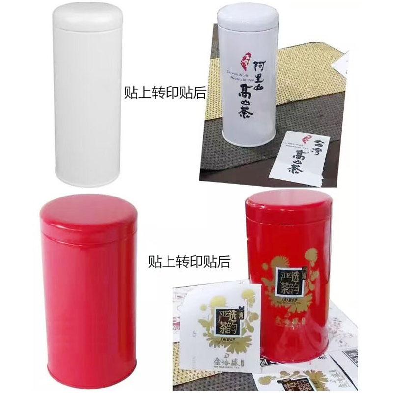 adesivi per laminazione uv